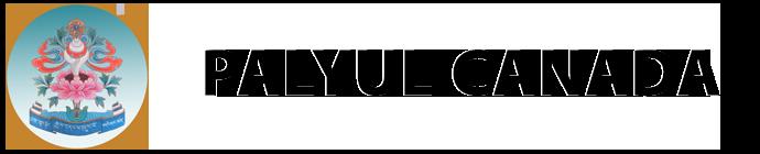 Palyul Canada Logo